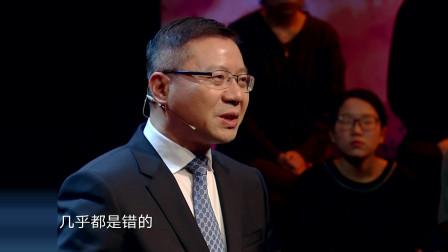 张维为:西方主流学者读不懂中国,一些理论无法应对社会挑战