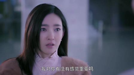 王丽坤在机场闹情绪,被朱亚文强吻一下就变得小鸟依人了