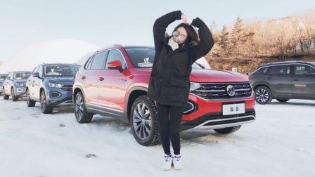 驾·驭 2019 史上最卖命彩蛋 思琦的一汽-大众SUV驾控体验营