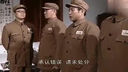 《亮剑》:老师长对着李云龙他们就是一顿批评,三人只能乖乖服软