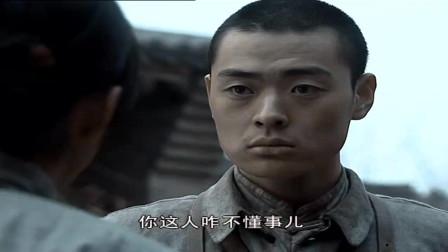 """《亮剑》李云龙说:""""和尚,你出去走走,我要和秀芹谈工作!"""""""