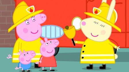 猪妈妈带著小猪佩奇来学习消防知识,这个铃铛是怎么使用的呢?儿童玩具故事第六季