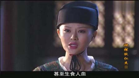 《神探狄仁杰》女子亮明身份,狄仁杰大惊,这也太意外了!