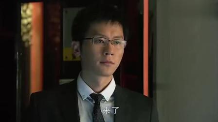 北京爱情故事:吴狄Ktv找伍媚看到不该看的