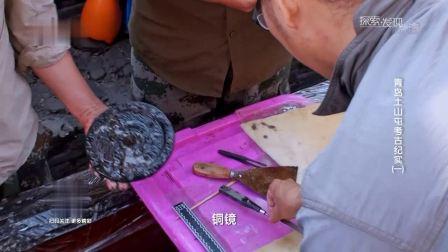 青岛土山屯考古纪实(一)内棺开启是满满的清