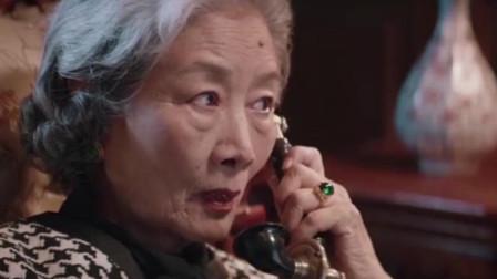 《古董局中局》揭秘姬家和沈家的关系,老朝奉就是她了