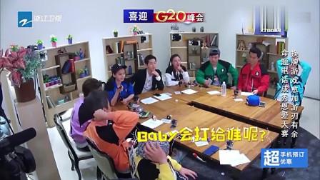 baby和黄晓明甜蜜通话,黄晓明:我觉得你唱歌特别好听,气氛好甜
