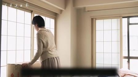 一部非常耐看的惊悚片,少女从小被人诅咒,只要谈恋爱就会变人偶-