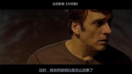 一部泯灭人性的犯罪片,把人性的阴暗面揭露的淋漓尽致-