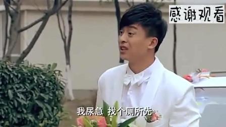 爱情公寓:女友都搬走了,张伟太大意,曾小贤:结婚都能被放鸽子