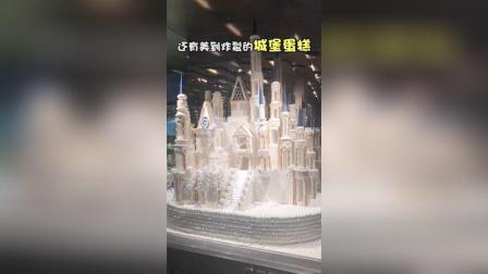 深圳探店: beeplus超级烘焙工厂