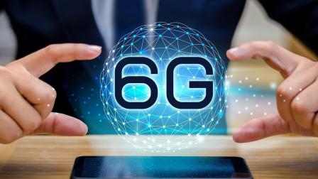 5G还没用上,6G就要来了?网友:速度太快跟不上了!