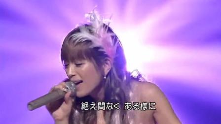 滨崎步再唱《犬夜叉》片尾曲, 8090的回忆, 真是太好听了!