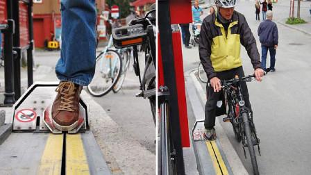 国外发明自行车电梯,只要踩一下,就能轻松上坡?