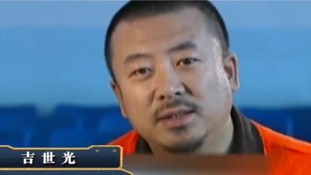 13年的逃犯生涯里 他出演了30多部电视剧 被捕后依旧是彬彬有礼