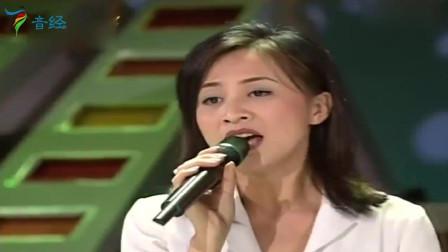李茂山、林淑蓉演唱《无言的结局》,还是熟悉的旋律!