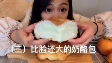 奶酪包牛角包