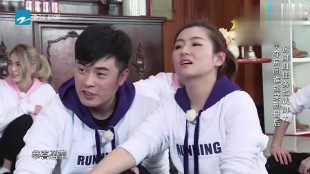 陈赫为了安慰Selina而不断吐槽蓝盈莹,网友:你的心不会痛吗?