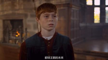天降大任,十岁的王子毫无准备,突然成为国王的唯一继承人