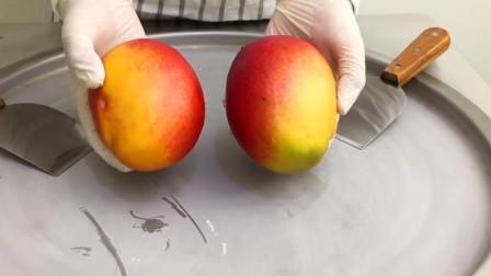 几块钱一个的大芒果,老板居然把它们做成炒冰淇淋!太馋人了!