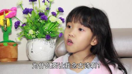 春节临近,亲戚朋友总少不了各种盘问,来看看萌娃会如何应对?