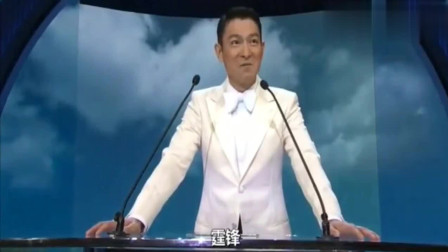 刘德华调侃谢霆锋的父亲谢贤,谢霆锋若有所思,台下观众瞬间大笑