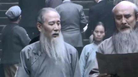 中国1945:张国立竟这样评价汪精卫!这个才是他的心腹大患!