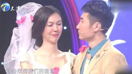 """涂磊现场主持""""史上最心酸浪漫婚礼""""婆婆现场祝福最好儿媳"""