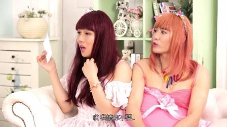 《穿睡衣的女孩》04:鹿晗惨遭刘维强吻