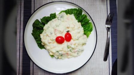 【土豆火腿沙拉】减肥就要吃正确
