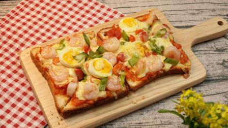 如何做鲜虾芝士披萨? 想吃披萨在家也可以轻松做出来哦