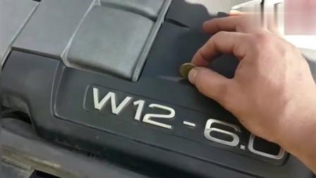 W12发动机真不是盖的,看完你就明白为什么奥迪A8L卖这么贵