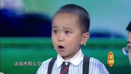 萌娃王恒屹光听前奏就能猜歌,一首接着一首,唱的孩子眼睛都红了