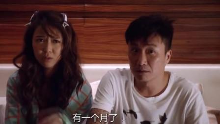 六福喜事 夫妻俩正准备睡觉,突然有人破门而入,却问一个莫名其妙的问题!