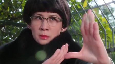 六福喜事:曾志伟吴君如为争夺地盘,在公园大大出手,真是坏人变老了?