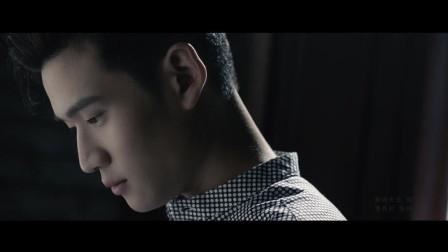 Eric周与哲《永不失联的爱》原创概念版官方MV