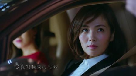 小包总杨烁献唱影视剧《欢乐颂》插曲MV《你我》