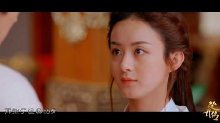 郁可唯&王铮亮献声影视剧《楚乔传》插曲《星月》尝鲜歌词版MV