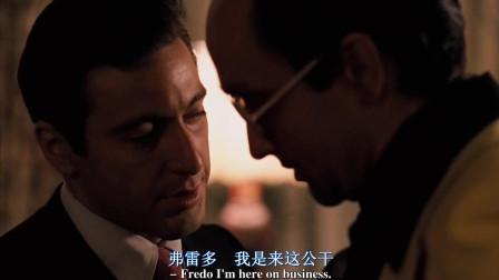 教父:男子精心安排的,麦克让男子全部赶走