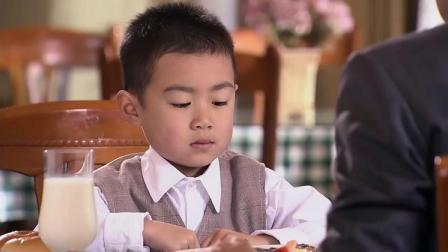 耀宗带秋菊和孩子出去玩,正扬却只想回家,搬到他找不到的地方!