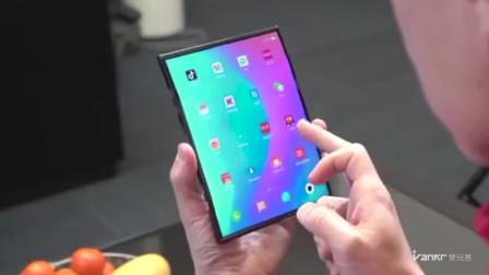 小米折叠屏手机来了:又一款黑科技概念产品
