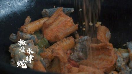 蛇肉原来这么补, 难怪广东人爱吃! 你吃过了吗?