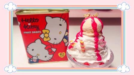 奶油冰激凌杯粘土教程分享