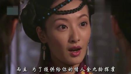 陆小凤传奇:事情败露,金捕头竟然死不回头,想与陆小凤决斗!