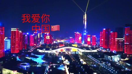 《航拍广东》深圳夜景、我爱你中国灯光秀