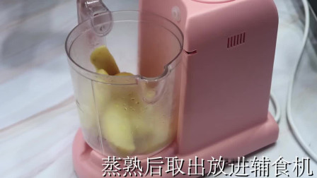 苹果还能这样做?奶香浓郁不怕凉,好吃到宝宝欢喜跳跃,呵护宝宝肠胃,又好吃