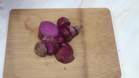 奶香紫薯,孩子最爱的营养早餐,奶香四溢,养胃健康,真棒