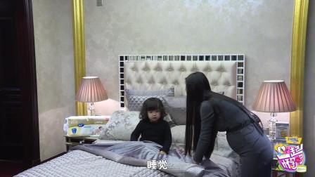 网红女儿非要把碗放在被窝里才肯睡觉,妈妈的话根本不听,教育太失败