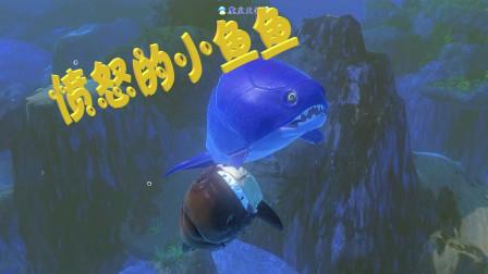 天铭 海底大猎杀 第二季 03 小鱼鱼为哥哥报仇