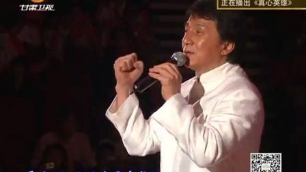 成龙、周华健合唱《真心英雄》,不经历风雨,怎能见彩虹!